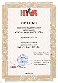 Hyva-Official-Certificate
