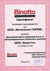 sertificat-binotto