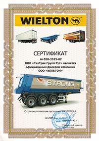 sertyficate-wt-2014